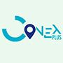 Conex plus